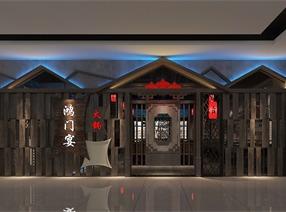 广州大学城GOGO新天地广场-鸿星龙火锅店
