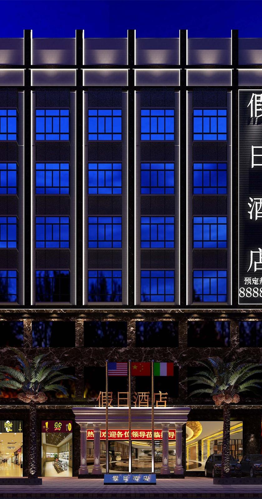 惠州假日酒店