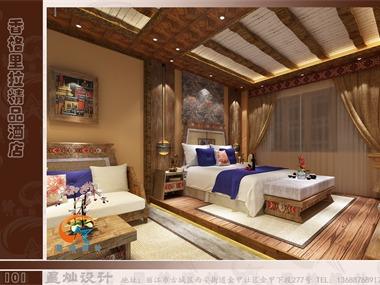 云南香格里拉精品酒店