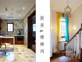 美式厨房吊顶实景图
