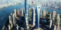 上海中心大厦632米封顶竣工,成中国第一高楼世界排名第二